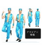 アラビアン コスチューム ハッピー男 帽子+ベスト+パンツ+リストカバーx2 5点セット qx10079-2