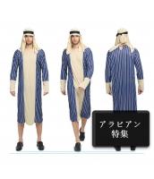 アラビアン コスチューム 紺色 ローブ+フード 2点セット qx10039-9