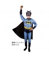 バットマン コスチューム Mサイズ 子供用 筋肉ジャンプスーツ+マント+マスク 3点セット qx10149-4