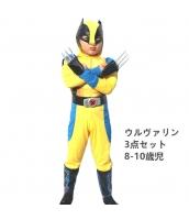 ウルヴァリン X-Men コスチューム 8-10歳児 ジャンプスーツ+フードマスク+爪 3点セット qx10050-3