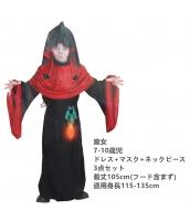 コスチューム 魔女 7-10歳児 ドレス+マスク+ネックピース(腰灯含まず) 3点セット qx10055-8