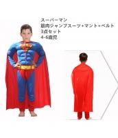 スーパーマン コスチューム 4-6歳児 筋肉ジャンプスーツ+マント+ベルト 3点セット qx10060-1