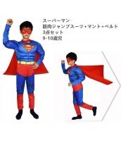 スーパーマン コスチューム 9-10歳児 筋肉ジャンプスーツ+マント+ベルト 3点セット qx10060-7