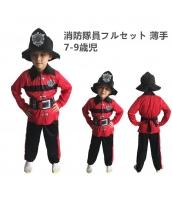 コスチューム 消防隊員 薄手 7-9歳児 帽子+トップス+パンツ+ベルト 4点セット qx10077-4