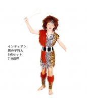 インディアン コスチューム 部族民 男の子狩人 7-9歳児 5点セット 7-9歳児 ヘッドピース+ワンピース+ウエストバンド+ブーツカバーx2 5点セット qx10090-8