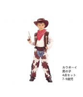 カウボーイ コスチューム 7-9歳児 帽子+スカーフ+ベスト+パンツセット 4点セット qx10095-5