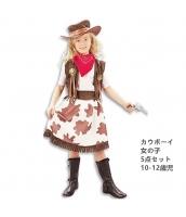 カウボーイ コスチューム 10-12歳児 スカート+帽子+ベスト+スカーフ+ウエストバンド 5点セット qx10095-8