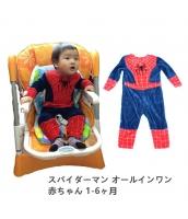 スパイダーマン コスチューム 赤ちゃん オールインワン 1-6ヶ月 qx10107-1