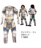 ヴァリアン・リン WoW ワールドオブウォークラフト コスチューム 7-9歳児 ジャンプスーツ+肩装飾x2(武器含まず) 3点セット qx10122-5
