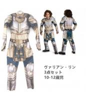ヴァリアン・リン WoW ワールドオブウォークラフト コスチューム 10-12歳児 ジャンプスーツ+肩装飾x2(武器含まず) 3点セット qx10122-6