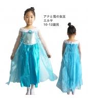 エルサ アナと雪の女王 コスチューム ドレス 10-12歳児 qx10123-16