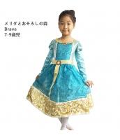 メリダ メリダとおそろしの森 Brave コスチューム ドレス 7-9歳児 qx10123-2