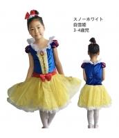 白雪姫 スノーホワイト コスチューム ドレス 3-4歳児 qx10123-22