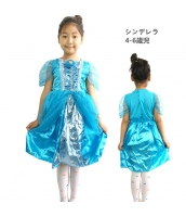 シンデレラ コスチューム ドレス 4-6歳児 qx10123-8