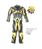 バンブルビー トランスフォーマー コスチューム 3-4歳児 ジャンプスーツ+マスク 2点セット qx10126-5