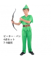 ピーター・パン コスチューム 7-9歳児 帽子+トップス+パンツ+ベルト 4点セット qx10142-3