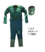 超人ハルク/ブルース・バナー アベンジャーズ コスチューム 7-9歳児 筋肉ジャンプスーツ+マスク 2点セット qx10144-5