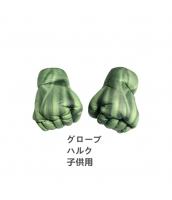 超人ハルク/ブルース・バナー アベンジャーズ グローブ 子供用 qx10152-8
