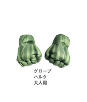 超人ハルク/ブルース・バナー アベンジャーズ グローブ qx10152-9