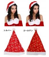 クリスマスコスプレ コスチューム サンター帽子 xm0112